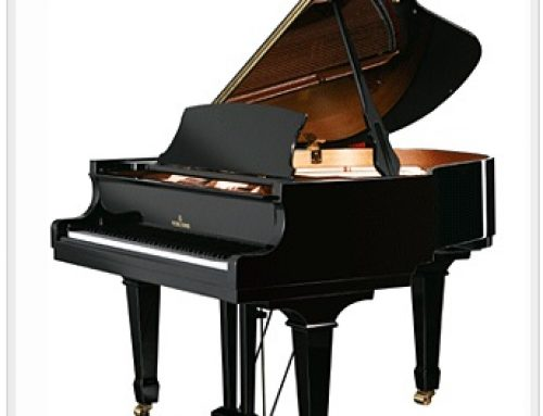 Young Chang 5'2″ model Y-157 Baby Grand Piano with Floating Soundboard