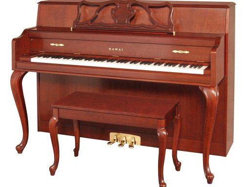 Kawai Decorator Console Piano model 607