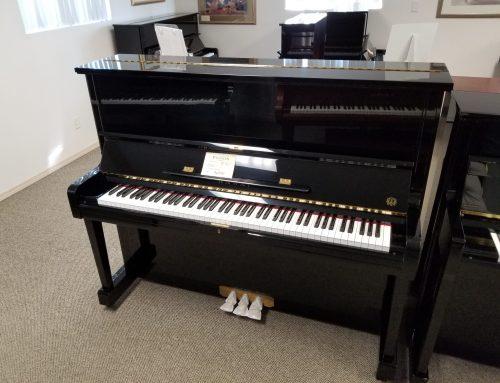1989 Kawai BS-20 ebony polish 49″ upright piano – $6995